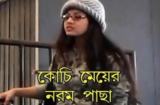 Teen Girl'_s Soft Exasperation